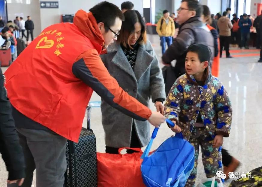 """2020衢州春运""""锦鲤暖冬""""集中志愿服务活动团队报名"""